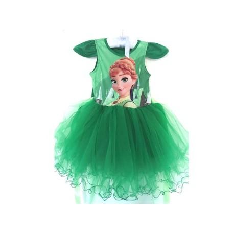 لباس السا سبز