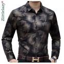 پیراهن خاص مردانه